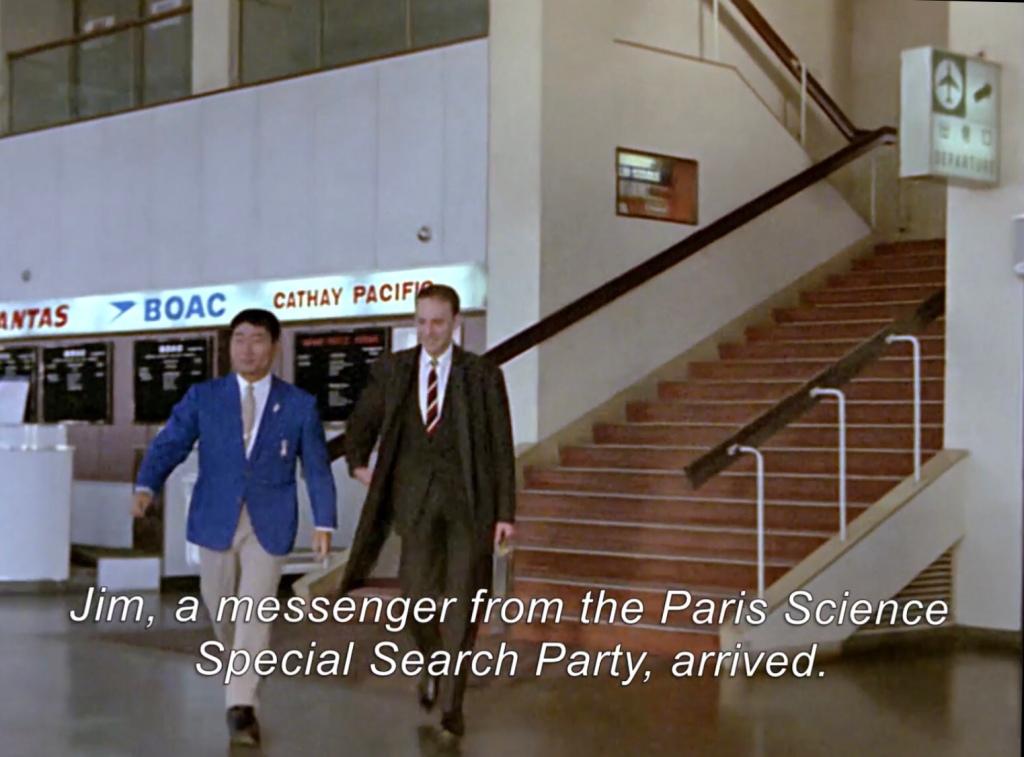 Jim arrives from Paris