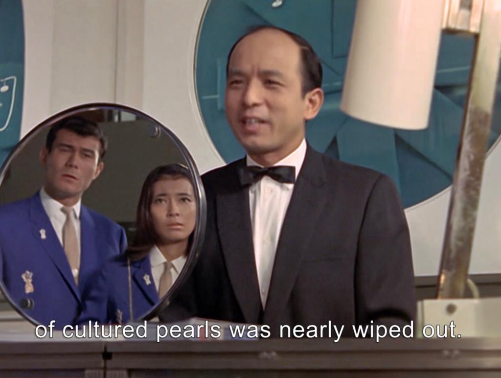 Pearl Salesman